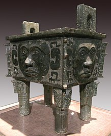 Bronze square ding (cauldron) with human faces.jpg