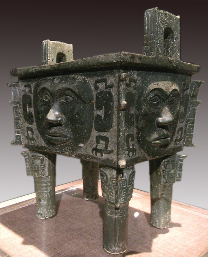 Bronze square ding (cauldron) with human faces