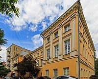 Bruce House Moscow 06-2015.jpg