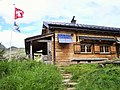 Buffalorahütte01.JPG