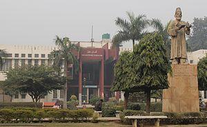 Education in Delhi - Jamia Millia Islamia, a Central University in Delhi