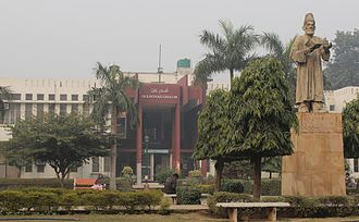 Education in Delhi - Jamia Millia Islamia, a Central University in Delhi