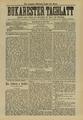 Bukarester Tagblatt 1888-07-29, nr. 168.pdf