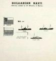 Bulgarian navy, 1914.png