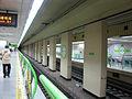 Busan-subway-204-Dongbaek-station-platform.jpg