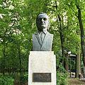 Bustul lui Grigore Vieru din Parcul Copou, Iaşi.jpg