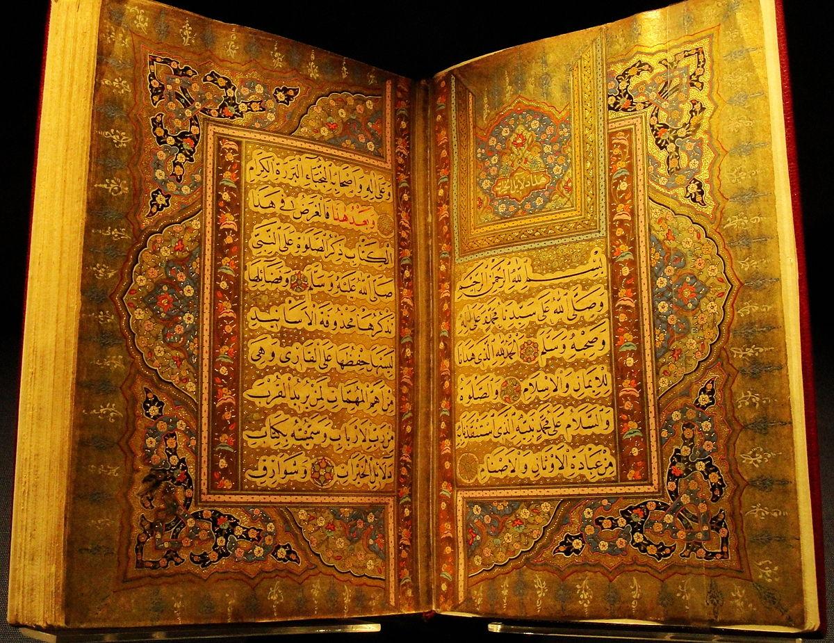 Dalail Ul Khayrat Arabic Pdf