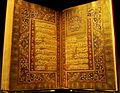 CBL Quran.jpg