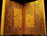 Dala'il al-Khayrat cover