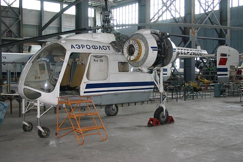 File:CCCP-24056 Kamov Ka.26 Aeroflot (7723959330).jpg