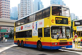 Citybus (Hong Kong) - Alexander RH bodied Volvo Olympian