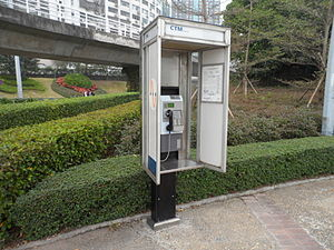 CTM (Macau) - CTM telephone booth