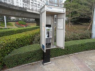 CTM (Macau) - CTM telephone booth