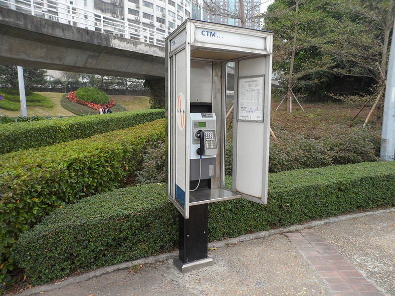 CTM Telephone Booth, Macau