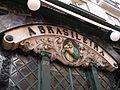 Cafe A Brasileira (346663514).jpg