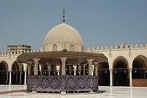 Cairo Amr 1.jpg