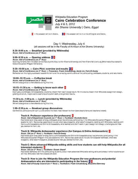 File:Cairo conference agenda.pdf