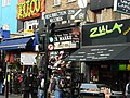Camden Town Shopping - geograph.org.uk - 275325.jpg