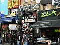 Camden Town Shopping - geograph.org.uk - 275325.jpg