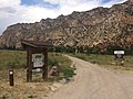 Campground in the Flaming Gorge NRA 4178.jpg