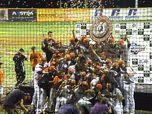 Canberra Cavalry - Canberra Cavalry baseball team, with the Championship Claxton Shield for 2012-13.