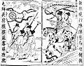 Cao Cao departs to invade Xu.jpg