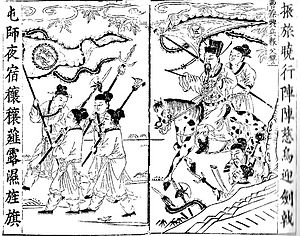 Cao Cao's invasion of Xu Province - A Qing dynasty illustration of Cao Cao (right, on horseback) departing to attack Xu Province.