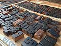 Caratteri mobili per tipografia al Balon di Torino 03.jpg