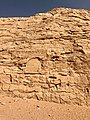 Carved Stone Cliffs, The Great Temple of Ramses II, Abu Simbel, AG, EGY (48017144008).jpg