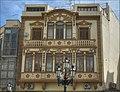 Casa de Francisco Garcés, Castelar (5248918583).jpg