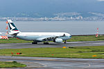 Cathay Pacific Airways, A330-300, B-LBG (21064499081).jpg