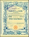 CdF de la Banlieue de Reims et Extensions 1905.jpg