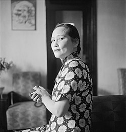 Cecil Beaton Photographs- Political and Military Personalities; Sun Yat-Sen, Madame IB3459C.jpg