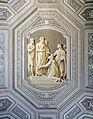 Ceiling of Marcus Aurelio talks with essays.jpg