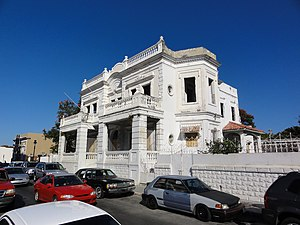 Centro Español de Ponce - Centro Español de Ponce