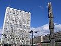 Centrum av Stockholm - panoramio.jpg