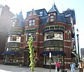 Charles Amos Cummings House, 109 Newbury Street, Boston, Massachusetts from south.jpg