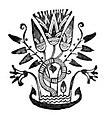 Chatto & Windus00 logo.jpg