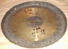 Gong - Wikipedia, the free encyclopedia