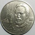 Chekhov 1 ruble1990.jpg