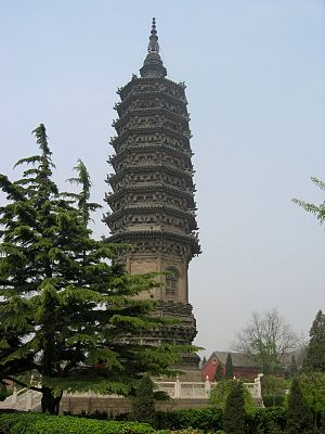 Jin dynasty (1115–1234) - The Chengling Pagoda of Zhengding, Hebei Province, built between 1161 and 1189.