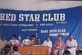 Chess tournament of Thrissur-1.jpg