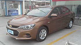 Chevrolet cavalier resource learn about share and discuss chevrolet cavalier cn 01 china 2017 03 28g fandeluxe Gallery
