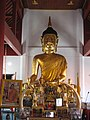 Chiang Mai (135) (28325962636).jpg