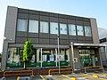 Chiba Shinkin Bank Shizu Branch.jpg