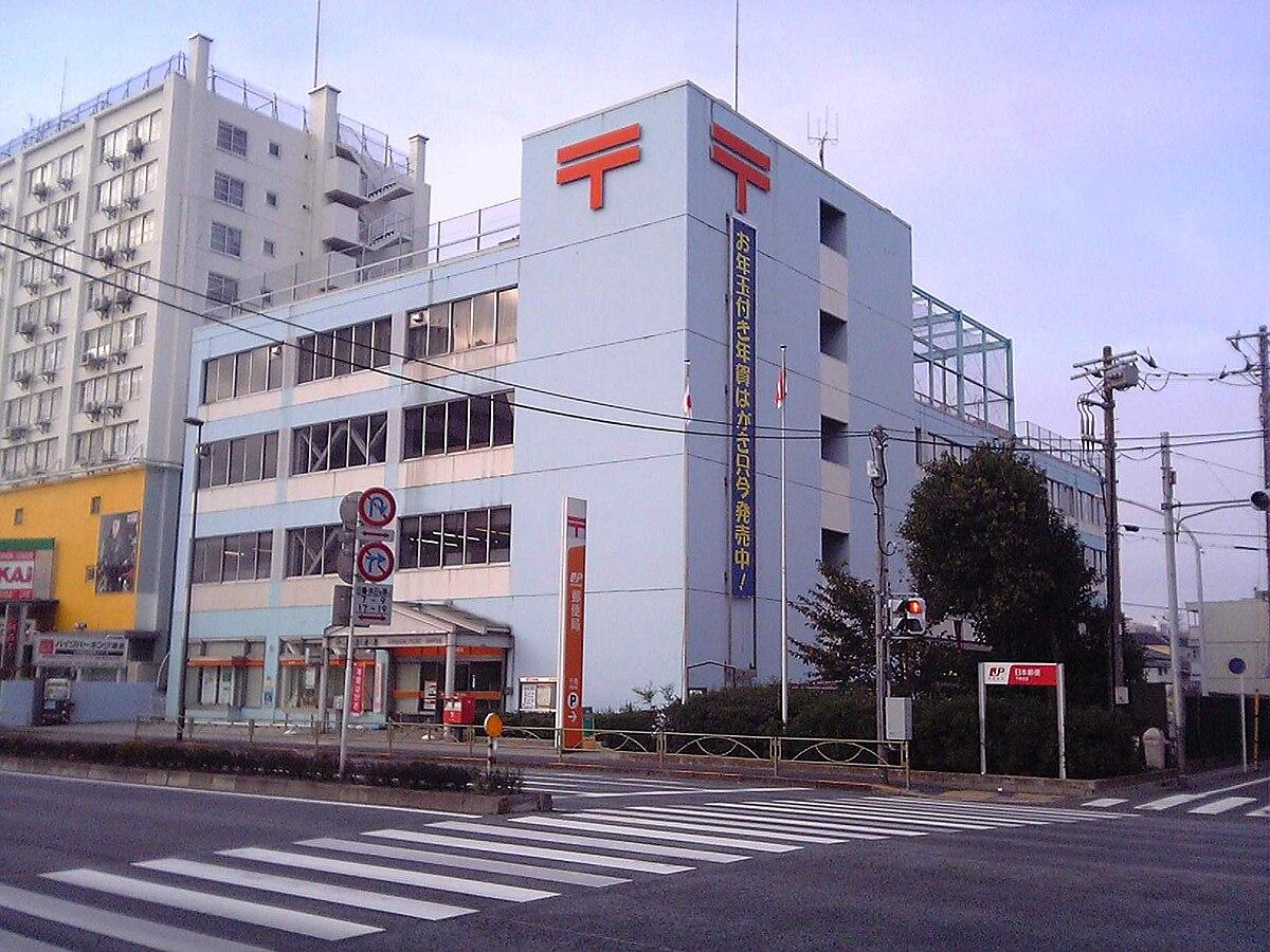 大田区 大森北 郵便番号