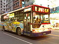 ChihNan Bus Route Orange1.jpg