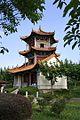 China (2503595529).jpg