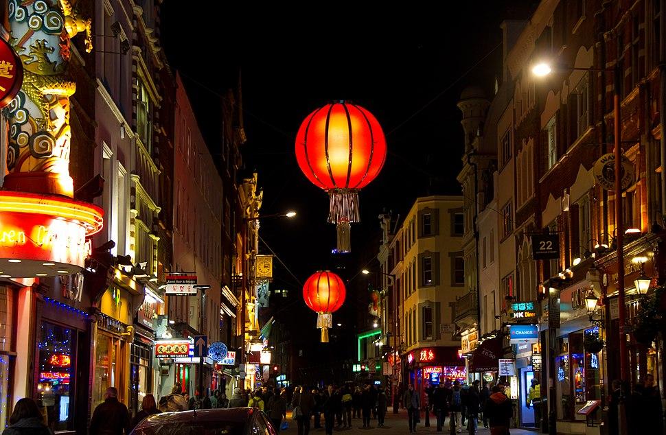 Chinese Decoration 2 (6481410353)