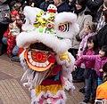 Chinese New Year Lion Dance 6 (5421845068).jpg